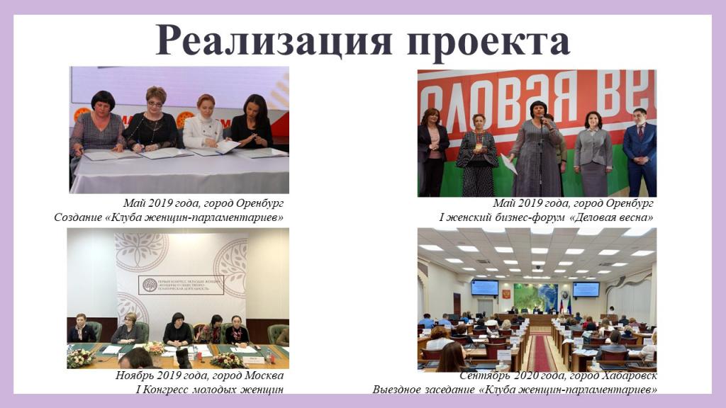 Форум женский клуб москва стриптиз в ночном клубе фото